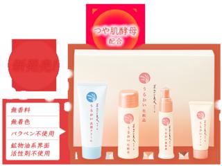 【日本盛】米ぬか美人NS-Kうるおいシリーズ お肌の水分量2.4倍に!?つや肌酵母の効果を実感!お試しセット販売中☆